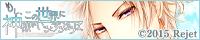 banner_200x40_moshikami_ch01