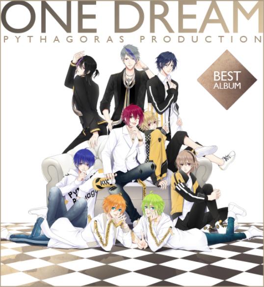 ONE DREAM BEST